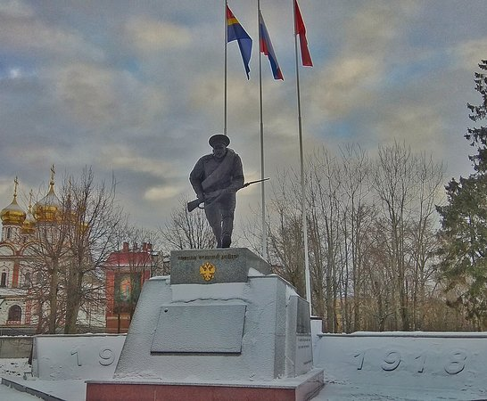 Monument Shtykovaya Ataka