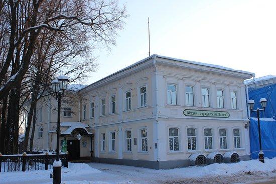 Museum Gorodets na Volge