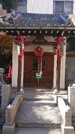 Taito, Jepang: 金刀比羅神社