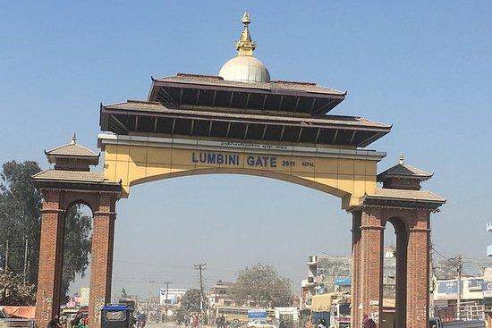 Lumbini (Birth Place of Lord Buddha...