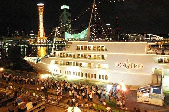 Romantic Deluxe Concerto Cruise in...