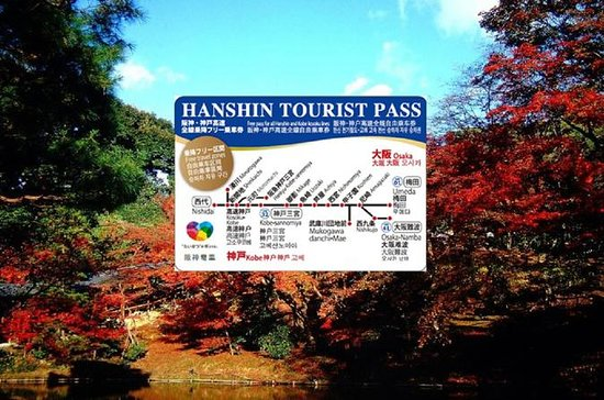 Hanshin Tourist Pass