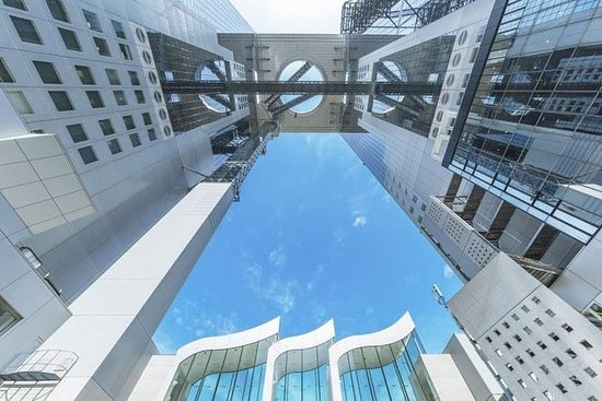 Umeda Sky Building Floating Garden...