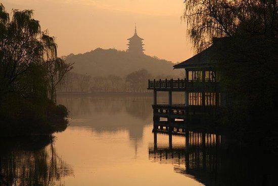 Hangzhou Heaven on Earth Full Day...