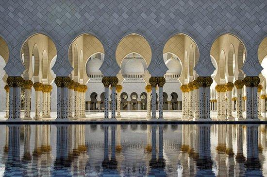 Discover Abu Dhabi 5 Nights 6Days