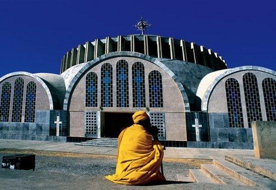 Axum, Ethiopia: getlstd_property_photo