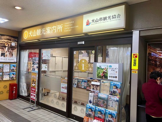 Inuyama Tourist Information Center