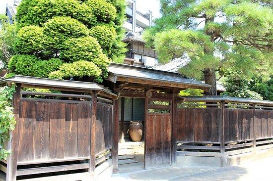 Tantoku Garden