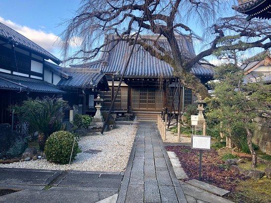Emmyo-ji Temple