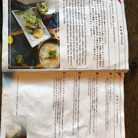 森國酒造 CAFE & BAR Picture