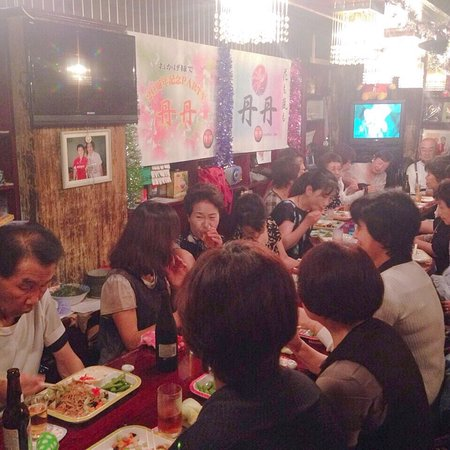 Karaoke Bar Tantan