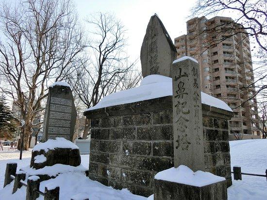 Yamahana Heison Kaisetsu Monument