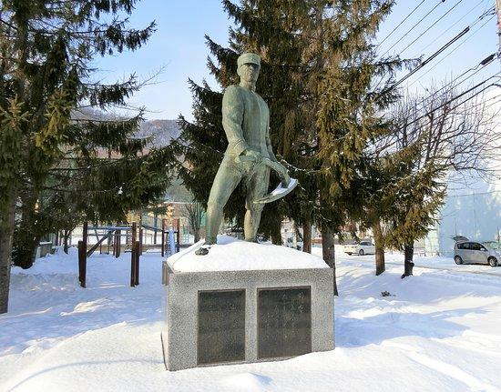 Yamahana Tonden Soldier Monument
