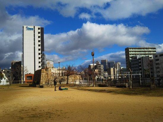 Hanakuma Park