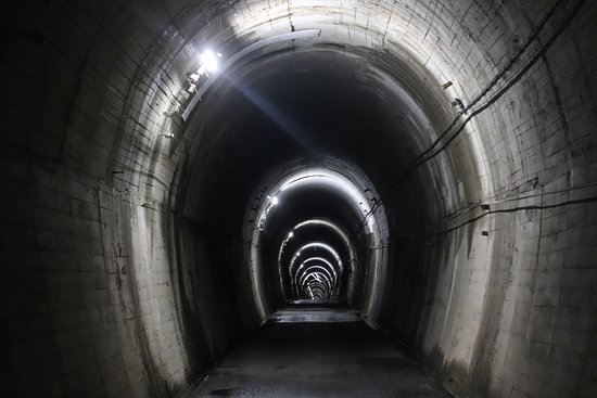 Natsuyake Tunnel