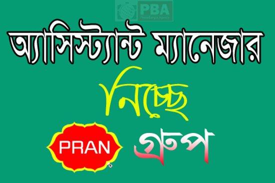 Dhaka City, Bangladesh: bdgovtjobnews is largest govt job news site in Bangladesh. It published at latest govt job circular information correctly. To get update all bdgovtjobnews