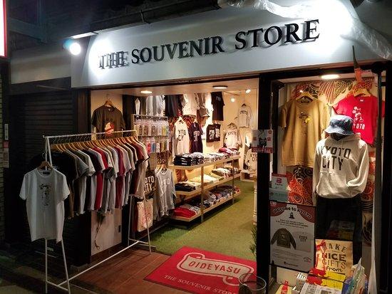 The Souvenir Store Gion