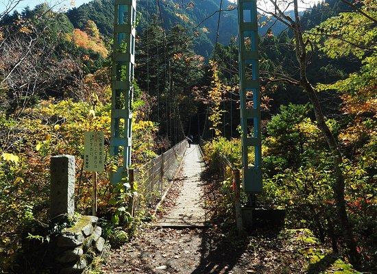 Shidakura Hanging Bridge
