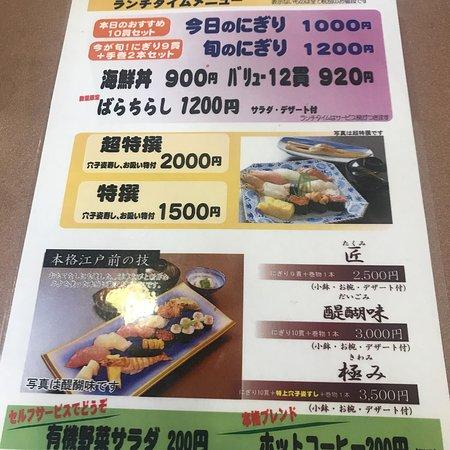 Bilde fra Shinano-machi