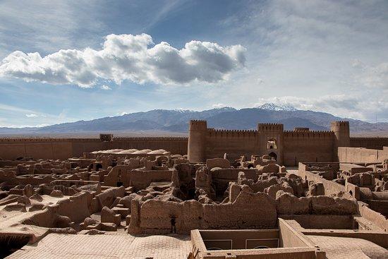 Visit Kerman