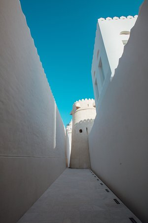 The Watchtower, Abu Dhabi's Oldest Building