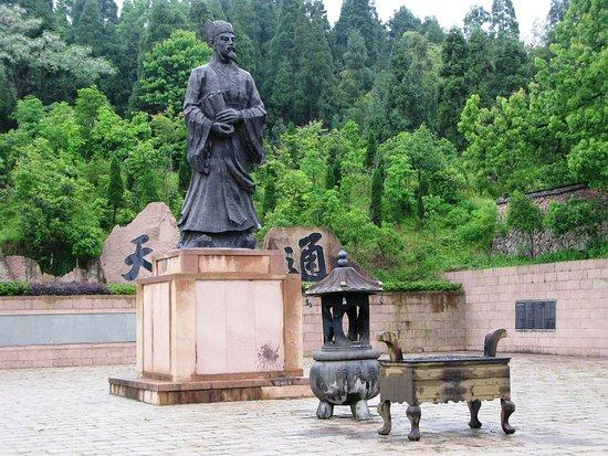 Wencheng County, الصين: Мемориал Лю Цзи