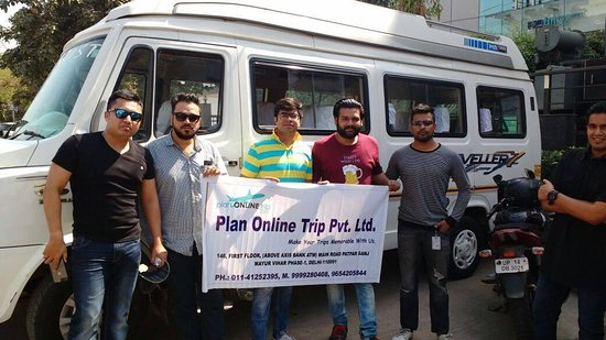 Plan Online Trip Pvt Ltd