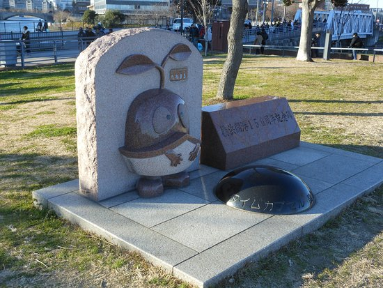 Yokohama Opening Port 150th Anniversary Tanemaru Monument