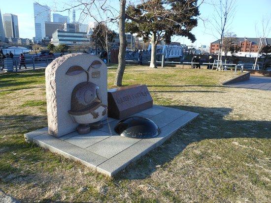 Yokohama Opening Port 150th Anniversary Tanemaru Monument
