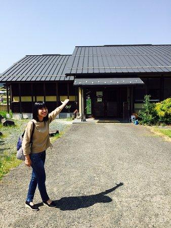 Yakuno Urushi Museum