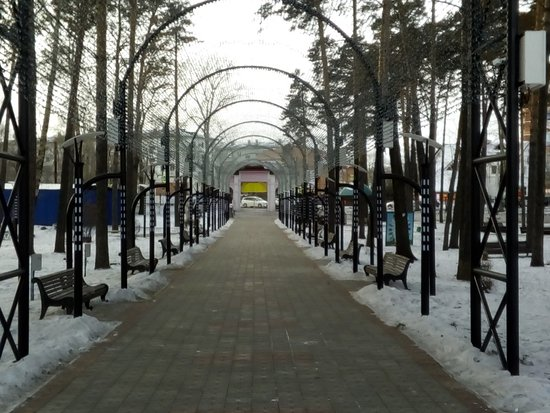 Amur Oblast, Rusia: Городской парк. Белогорск Амурской области 2019