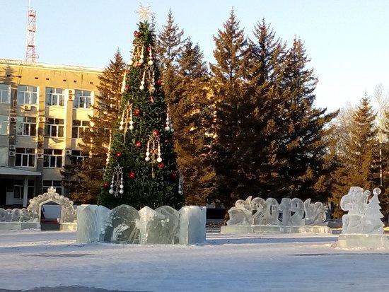 Amur Oblast, Rusia: Город Свободный Амурской области 2019