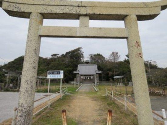 Kochi, Japan: 背後に宇賀塚が見えます