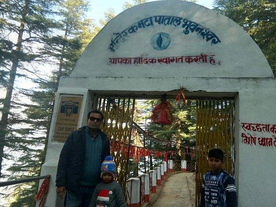 Foto de Gangolihat