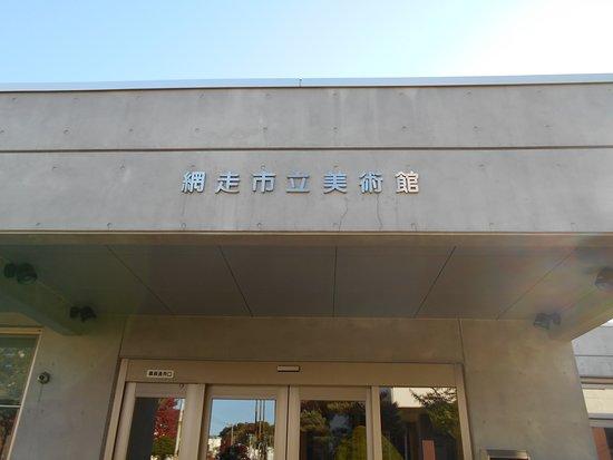 Abashiri City Museum