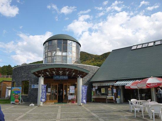 Michi-no-Eki Saroma Lake, Minori