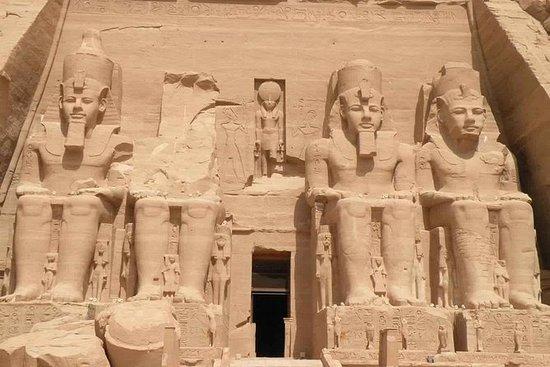 Ägypten 9 Tage- Kairo Pyramiden und...