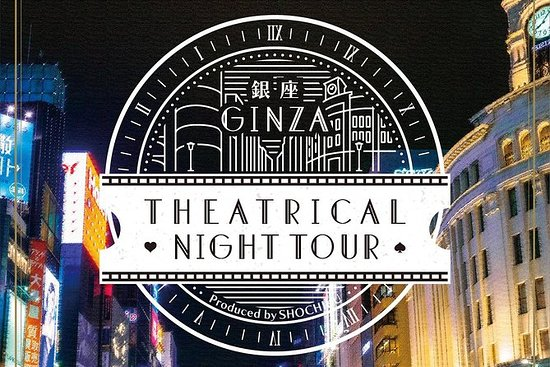 Ginza Theatrical Night Tour