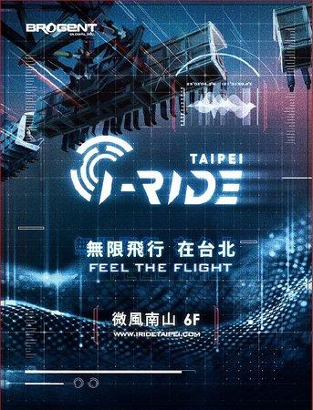 i-Ride TAIPEI