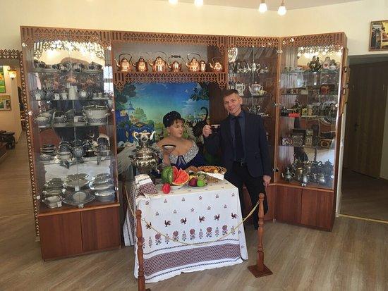 Tea Museum More Chaya