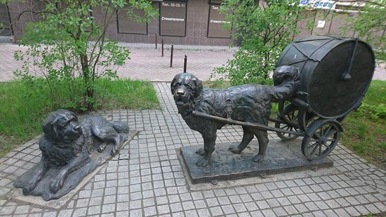 Monument to Drum Dogs
