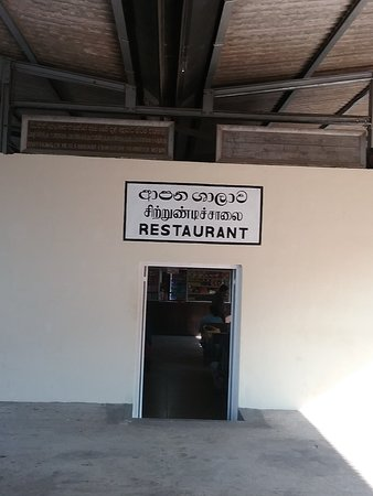 Nanu Oya, Sri Lanka: The Restaurant