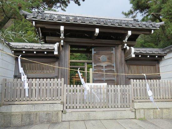 Antokutenno Amidaji no Misasagi