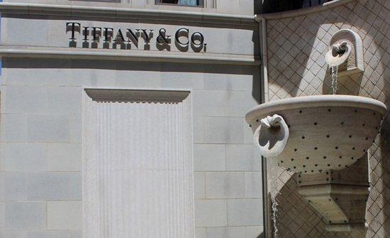 Tiffany & Co.: La fontana sotto