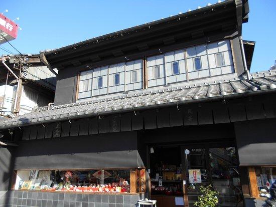 Tsuchikane