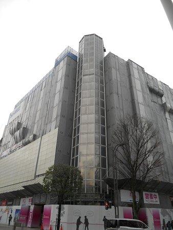 Ati Koriyama