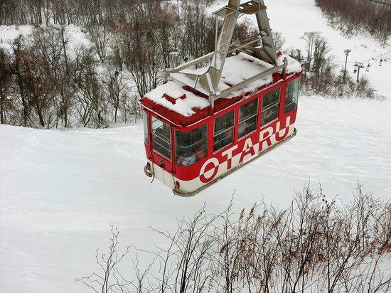 Tenguyama Ski Area