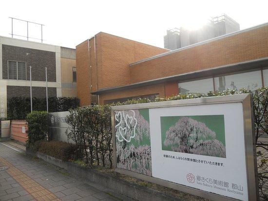 Sato Sakura Museum