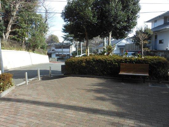 Washinzaka Park
