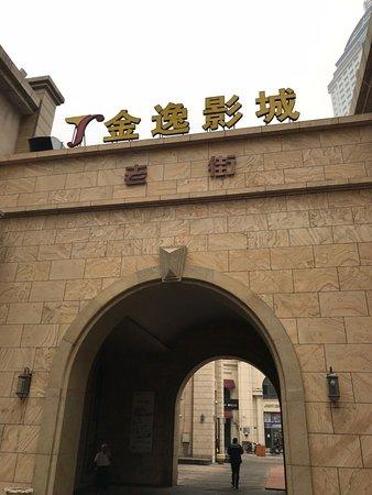 Dalian Photo